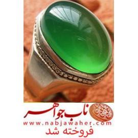 انگشتر عقیق سبز آب دار و رکاب هشت پرخادمی کد 5201