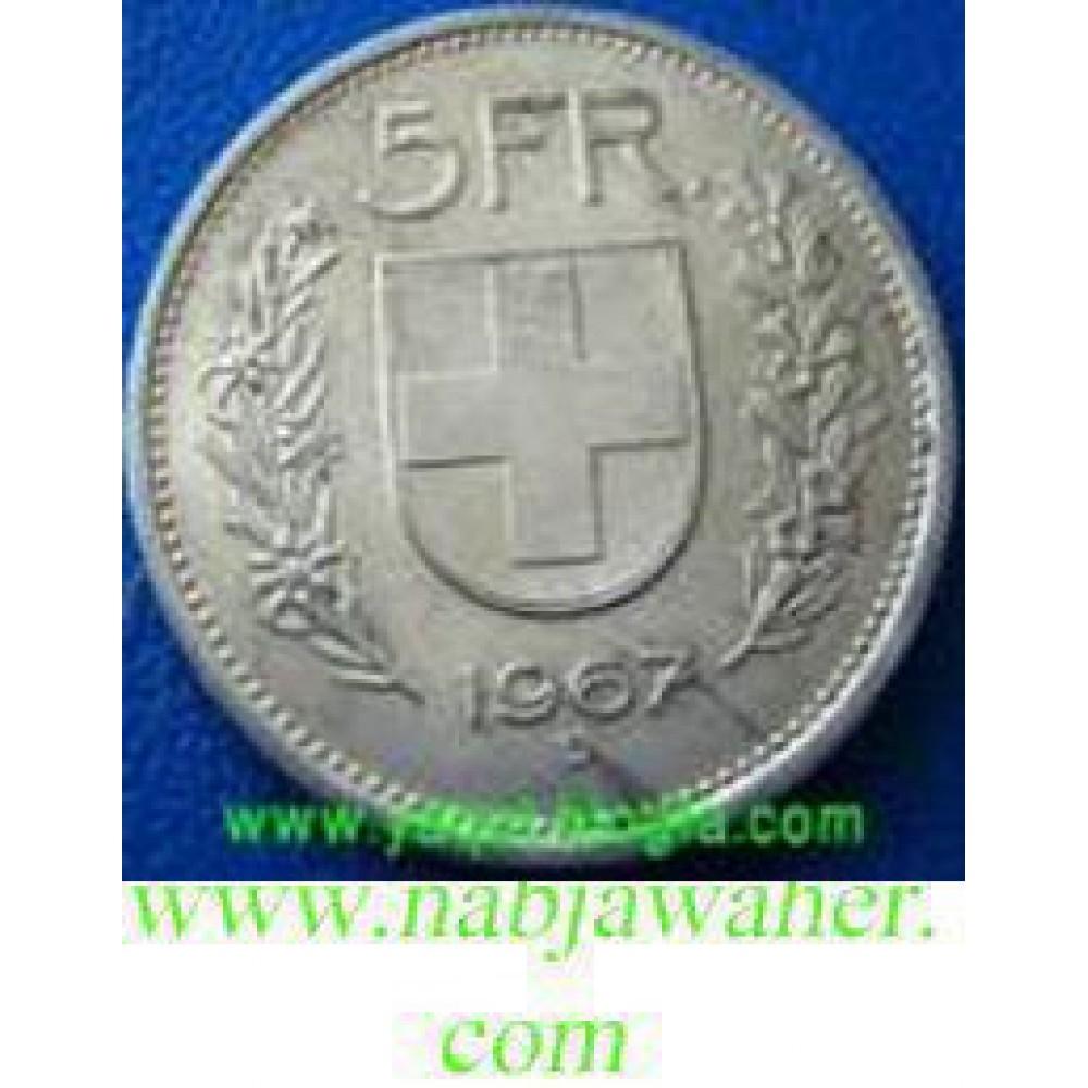 صلیب شکسته ۱۹۳۹