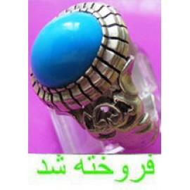 فیروزه مصری کد : 116