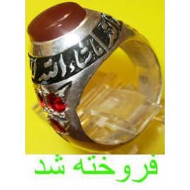 عقیق یمنی و یاقوت سرخ کد : 614