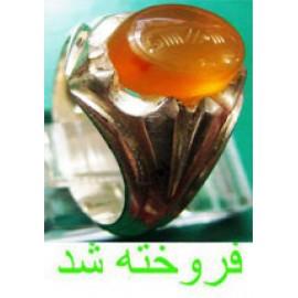 عقیق زرد شرف الشمس یمن کد 634
