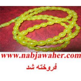 تسبیح شاه مقصود زرد شفاف قندهار افغان کد 87