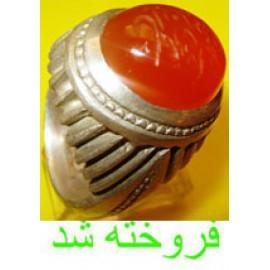 انگشتر عقیق سرخ مهر جدید کد 231
